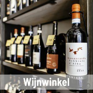 wijnwinkel dordrecht
